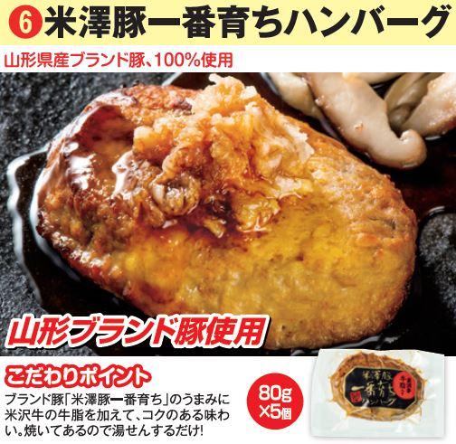 S9-2お好み商品5点セット