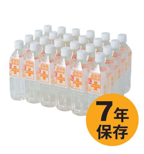 S9-4非常用飲料水スーパーセーブ7年保存