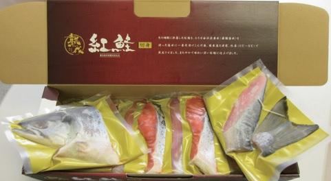K10-3熟成 紅鮭 姿切身(約2�)