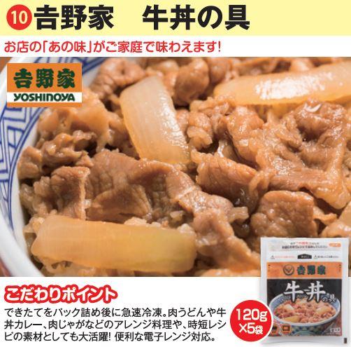K10-4お好み商品3点セット