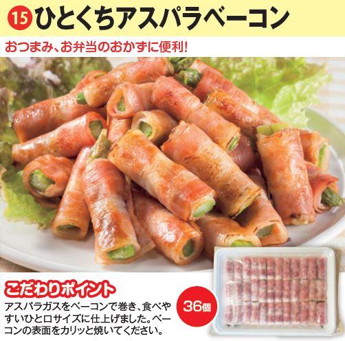 K10-5お好み商品5点セット
