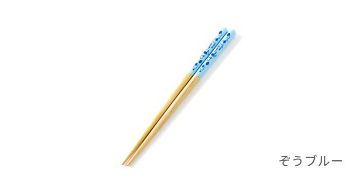 こども箸 もぐもぐシリーズ 16.5cm 【こども食器】
