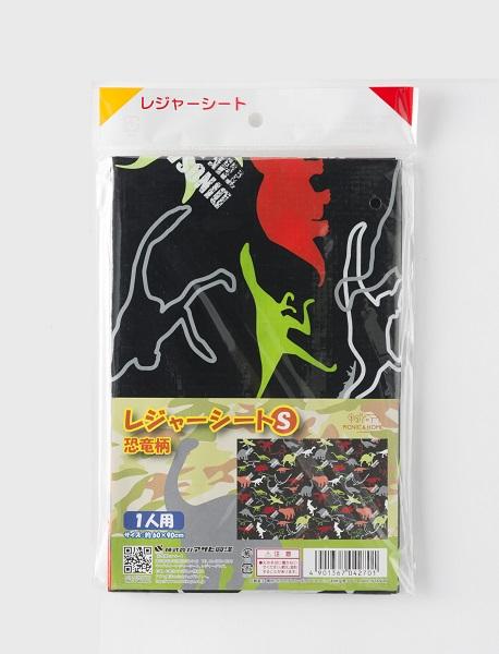 恐竜柄 レジャーシート S