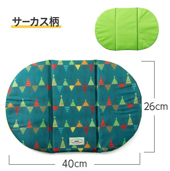 GREEN JAMBOREEコンパクトクッション(緑)