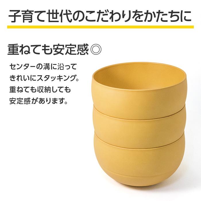 WAYOWAN まる kakiiro 熟柿 中