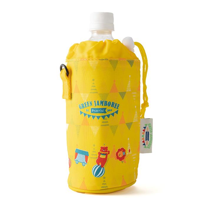 GREEN JAMBOREEペットボトルホルダー(子供用)