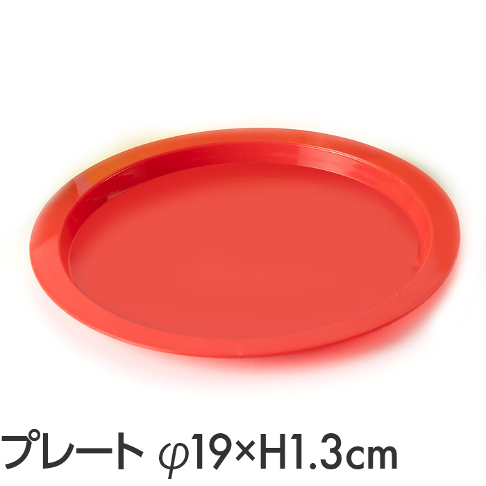 GREEN JAMBOREEカラフル食器4Pセット