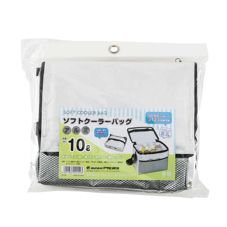 【保冷保温効果】ソフトクーラーバッグ アルミ 10L