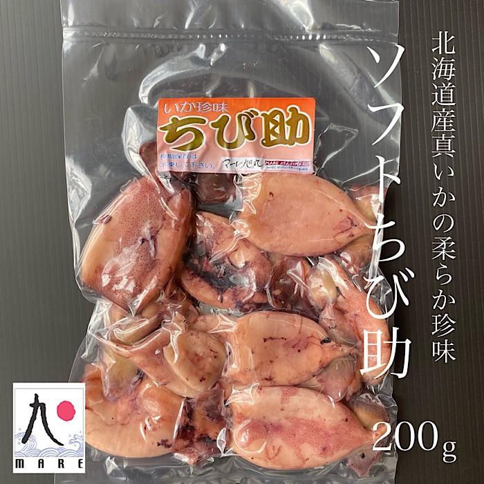ソフトちび助(いか珍味) 200g