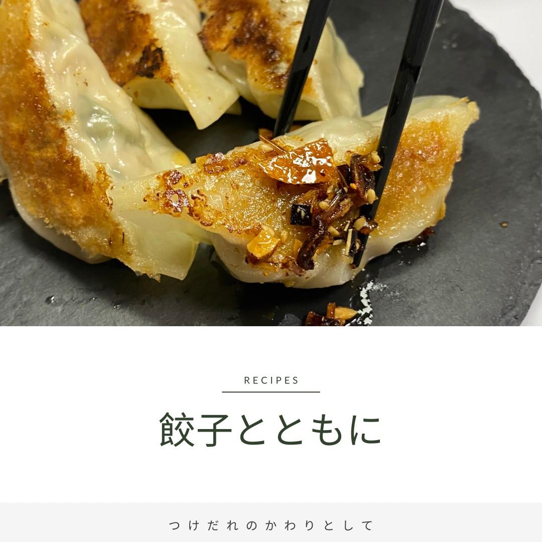 【新製品】漁師の焙煎海老ラー油 160g
