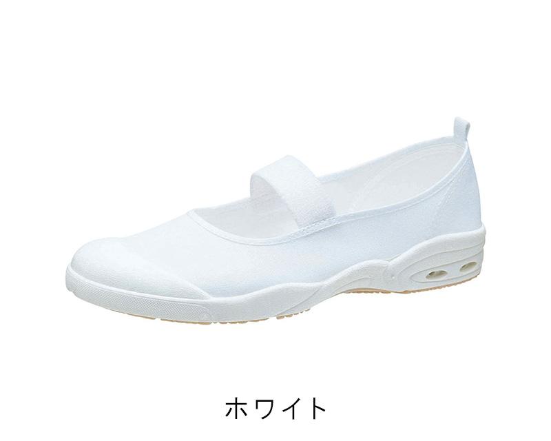 アサヒドライスクール 007EC 14.0cm〜20.0cm