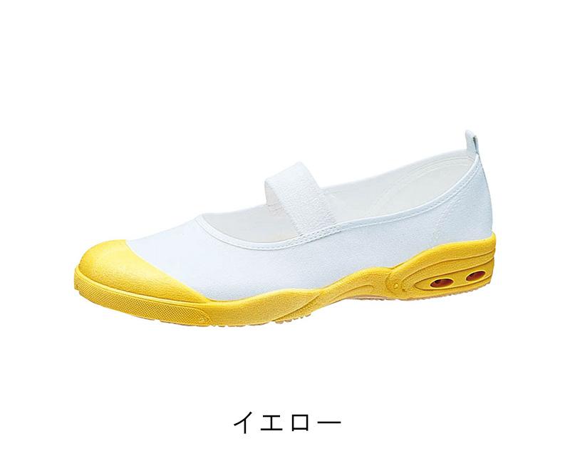 アサヒドライスクール 007EC 21.0cm〜29.0cm