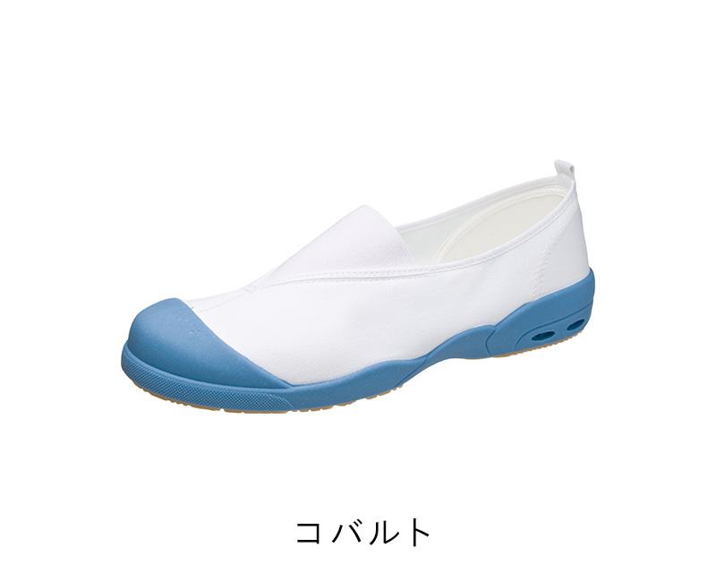 アサヒドライスクール 008EC 21.0cm〜29.0cm