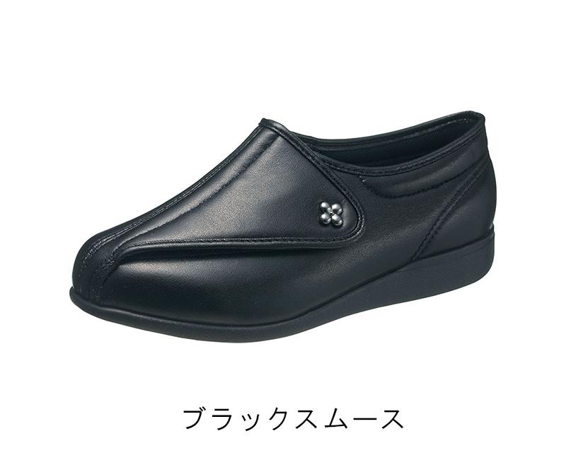 快歩主義L011-5E(左足)