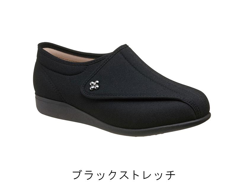 快歩主義L011-5E(右足)