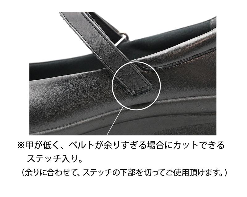 【4月入荷予定】メディカルウォークCC L013 ベージュ