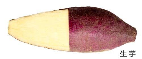 紅はるか(土つき) 3kg(くしまアオイファーム)