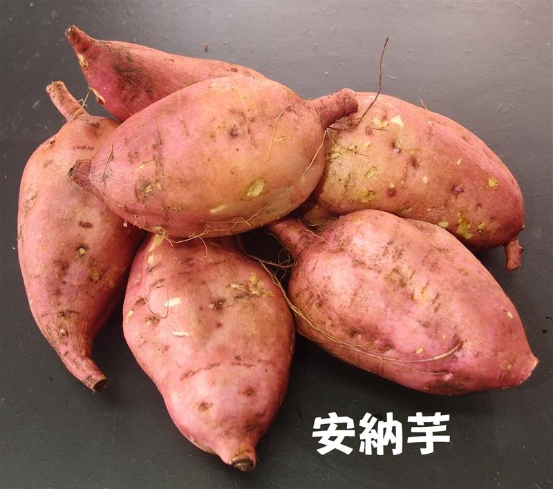 魚沼産 熟成安納芋(焼き芋サイズ 3kg)(深沢農園)