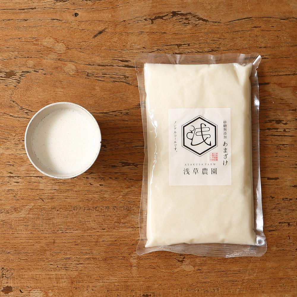 5袋お試しセット 米こうじ甘酒 360g 浅草農園オリジナル 砂糖不使用・ノンアルコール