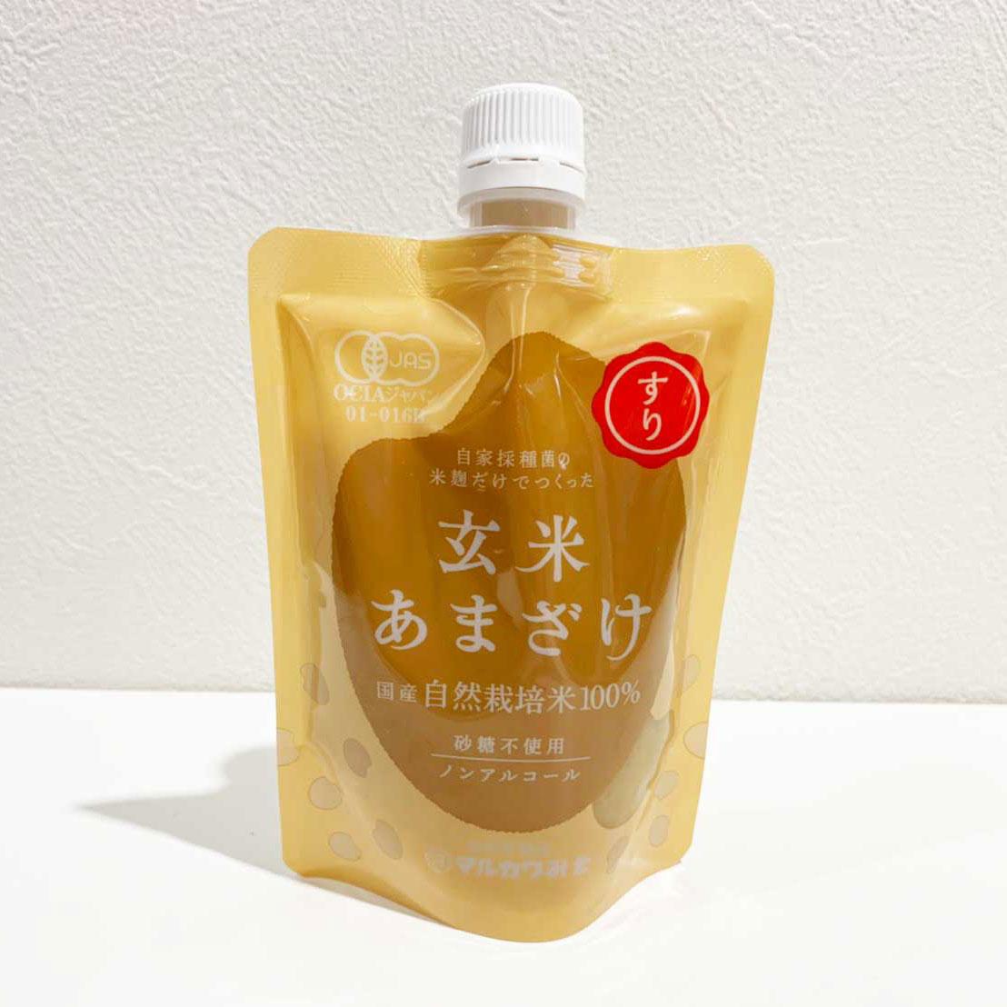 【中野明海さんおススメ!】自家採種菌の米麹だけでつくった 国産自然栽培米100% 玄米あまざけ