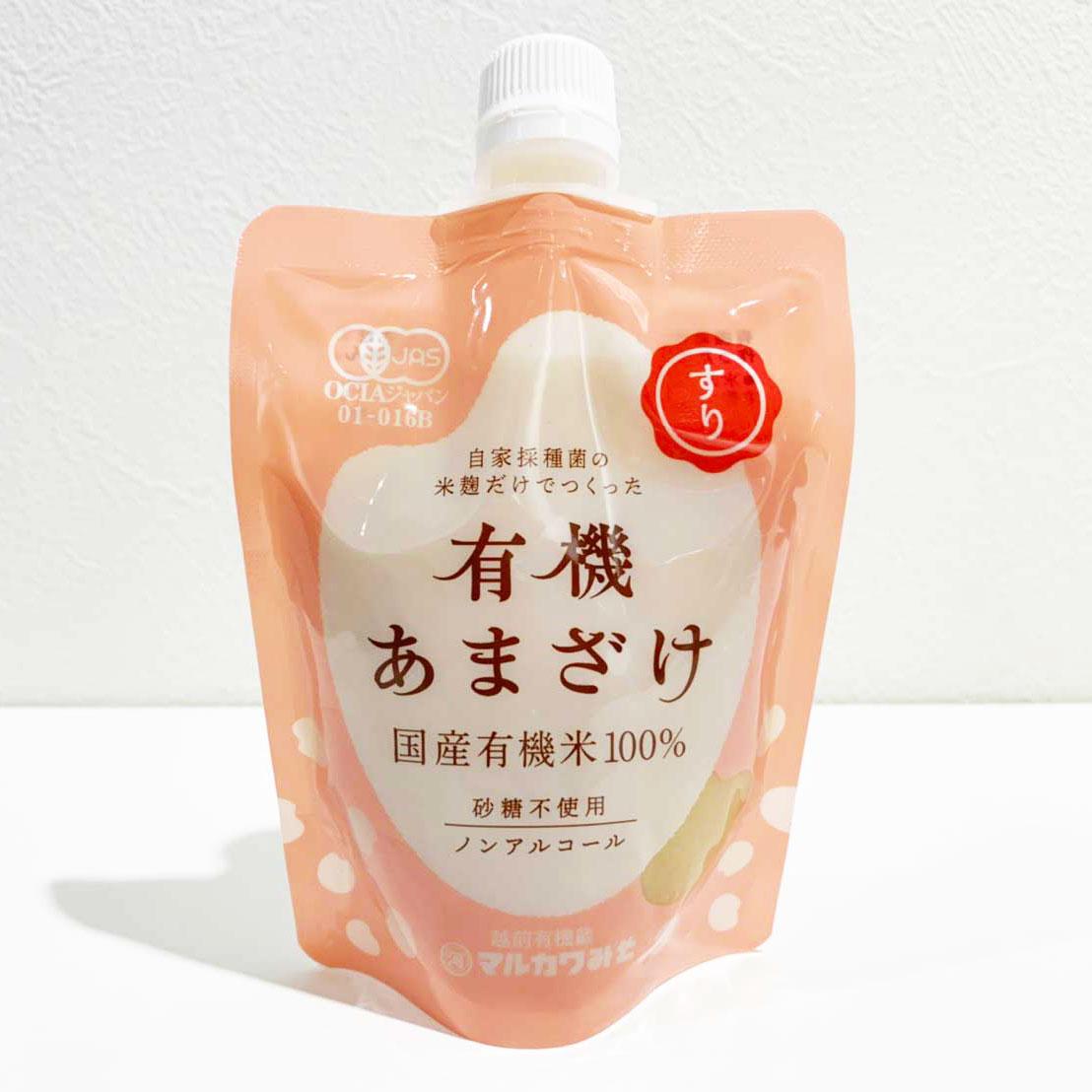 【白米&玄米あまざけセット】自家採種菌の米麹だけでつくった 有機栽培白米あまざけ&自然栽培玄米あまざけ
