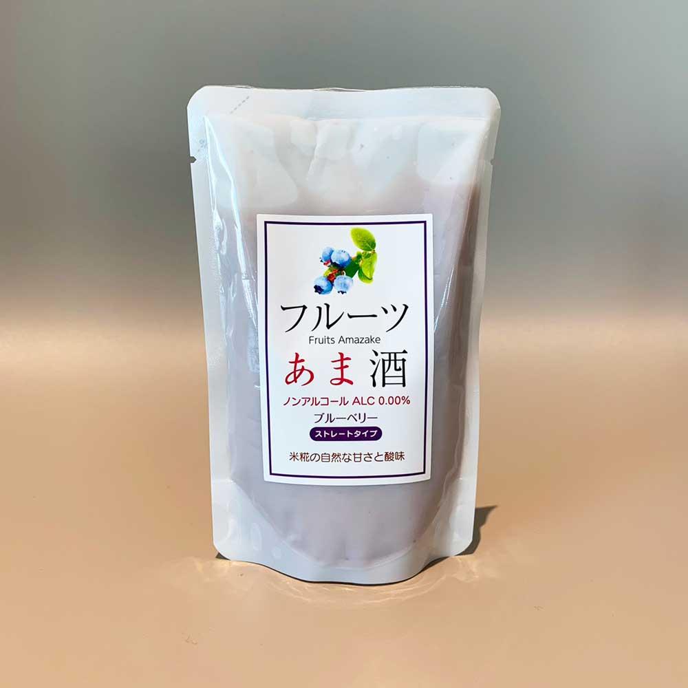 創業1771年 糀和田屋 フルーツあま酒ブルーベリー 米麹・お米から製造 そのまま飲めるストレート