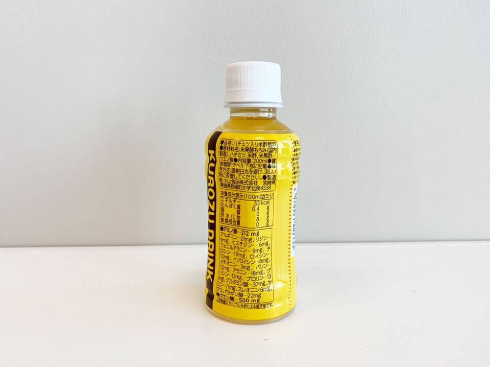【5本セット】毎日を健康に!飲むお酢 発酵アミノ酸黒酢ドリンク アミノ黒酢
