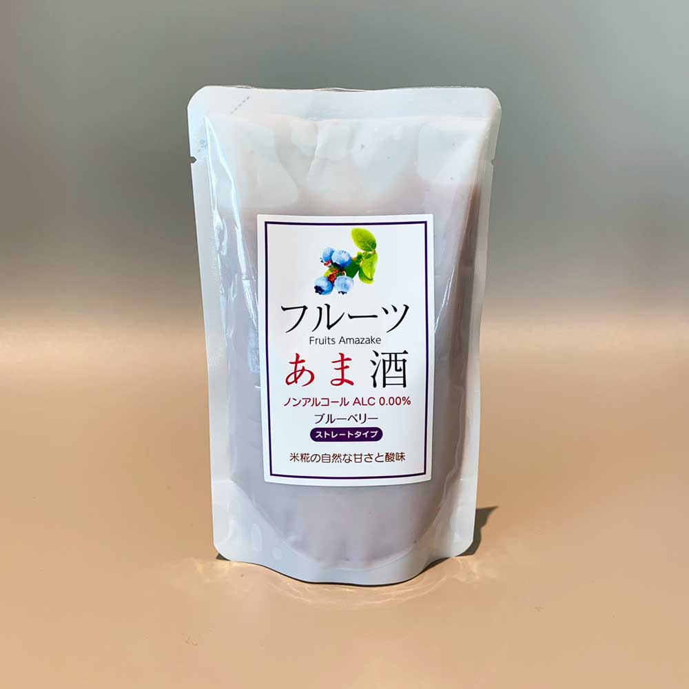 【6個セット】 フルーツあま酒ブルーベリー 創業1771年 糀和田屋 そのまま飲めるストレート 砂糖不使用