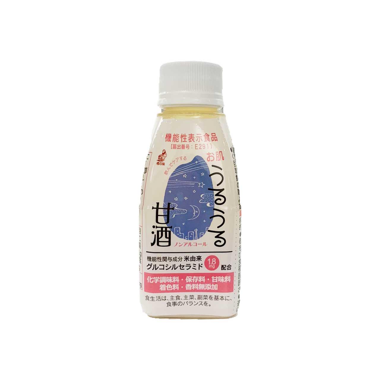お肌うるうる 米こうじ甘酒 150g すっくり飲み切り! ノンアルコール お米由来グルコシルセラミド配合