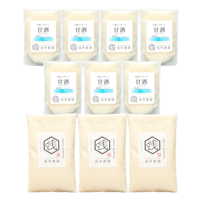 【セット商品】オリジナル甘酒 3袋+ストレート甘酒 7袋