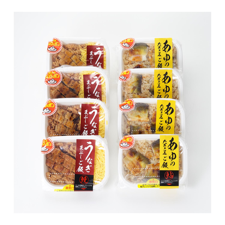 [冷凍] あゆ・うなぎ ご飯セット (8食入)