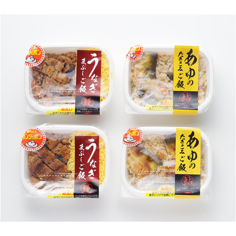 [冷凍] あゆ・うなぎ ご飯セット (4食入) UAM4