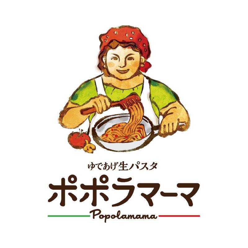 ゆであげ生パスタ ポポラマーマ 戸田公園店