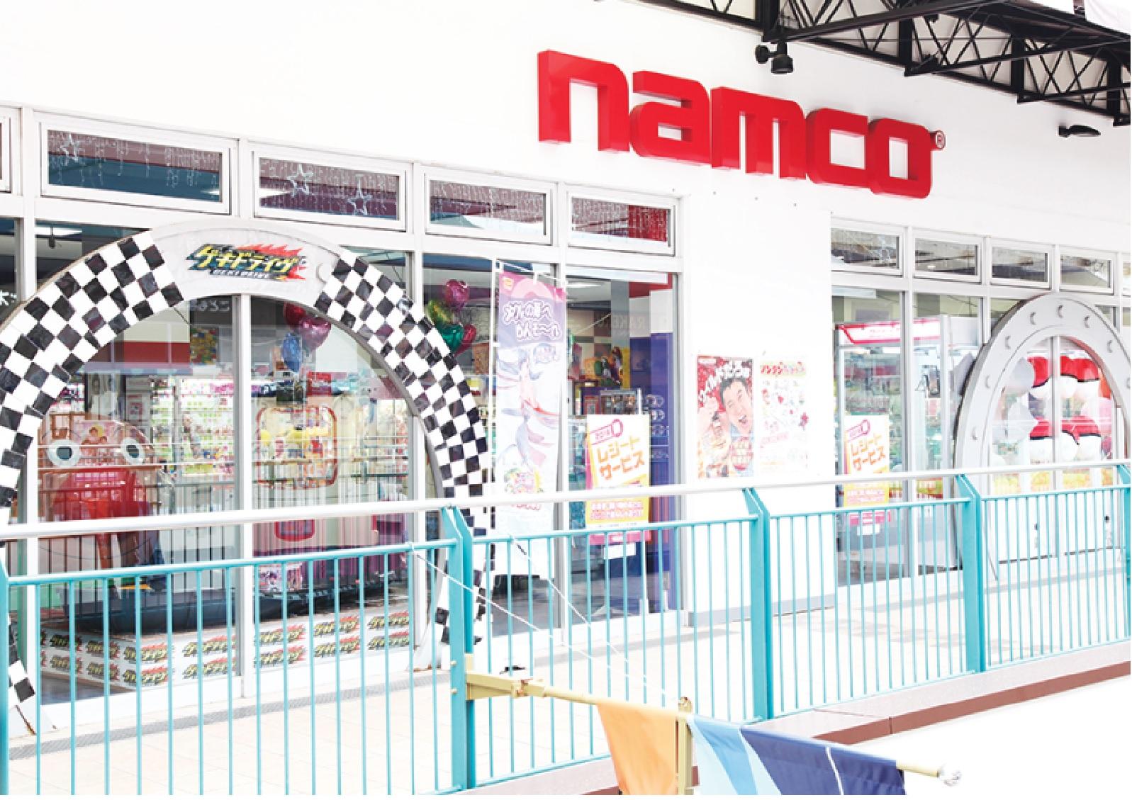 namcoステラタウン店