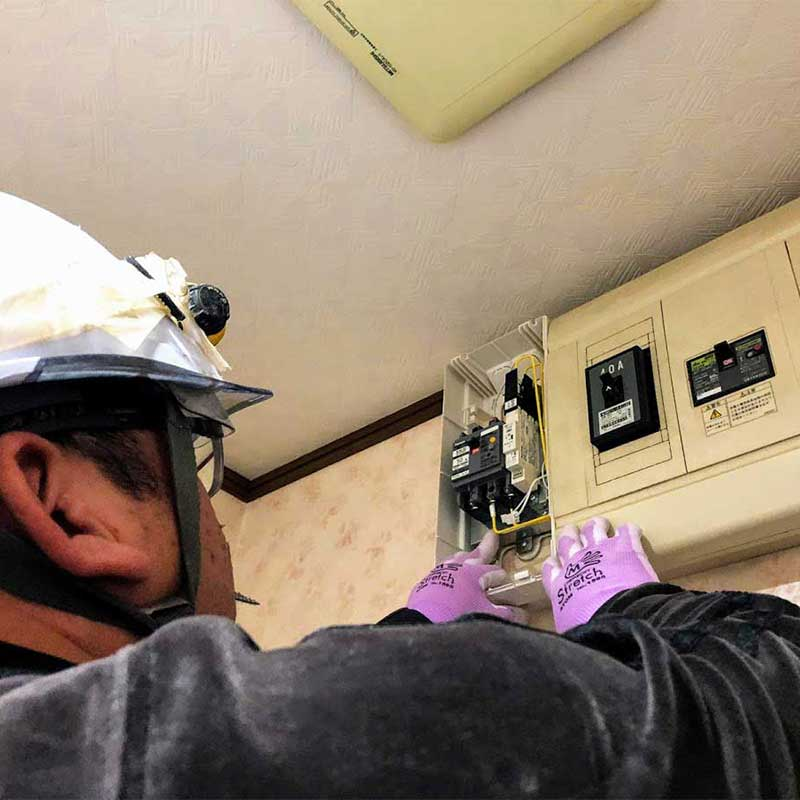 いわ電|有限会社岩下電気商会