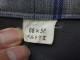 a62 兵庫県 尼崎双星高校 ブレザー165A+半袖・長袖シャツ+冬スカート+ネクタイ/yt1575【15PPO】