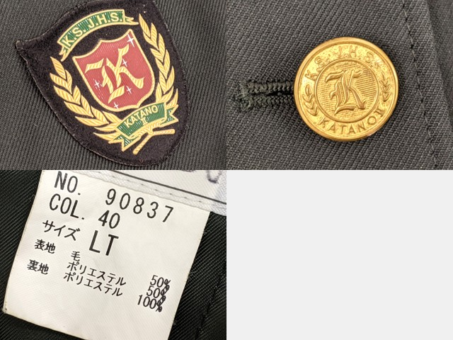 j92 交野市立第二中学校 ブレザー+夏服・冬服スカート/yt2652【8HSF】