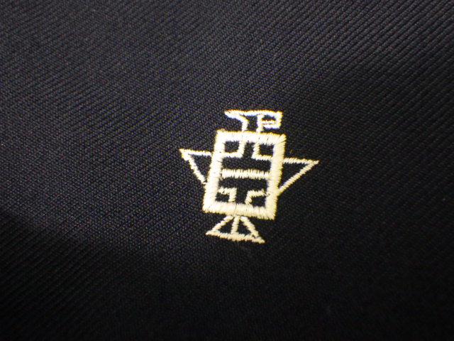b92 中学校?? 高校?? 冬服セーラー服+夏スカート/yt1778【45QW】
