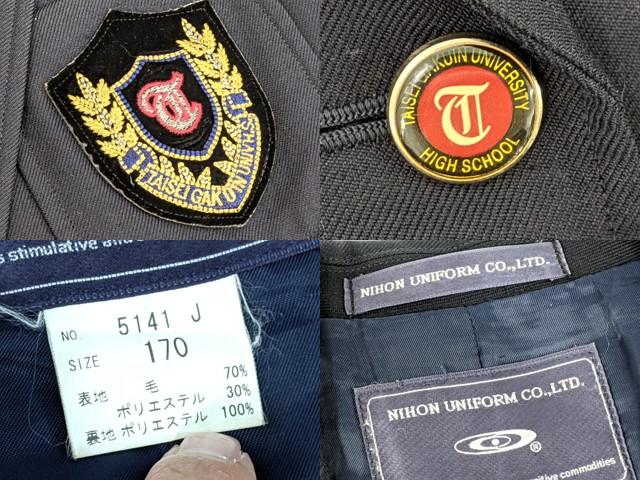 j92 太成学院大学高校 ブレザー 170サイズ+夏服スカート/yt2653【8SLF】