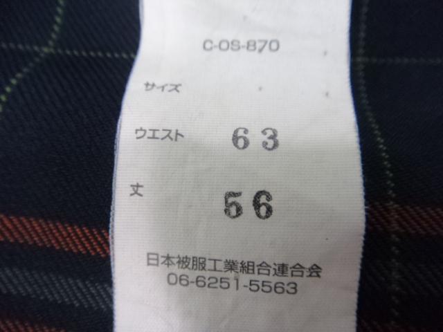 r44●大阪桐蔭中学校●ブレザー ベスト 冬スカート●SS144【22ske】