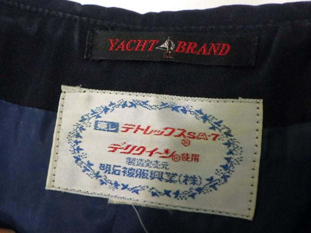 b92 中学校?? 高校?? 冬服セーラー服+夏スカート/yt1779【18VL】