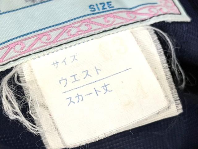 h31 中学校?? 高校?? 夏服スカート+冬服スカート/yt2454【5CKV】