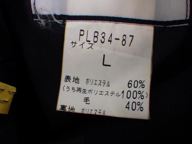 e06 岐阜県立大垣養老高校 ブレザー+冬服スカート/yt2051【1AFHD】