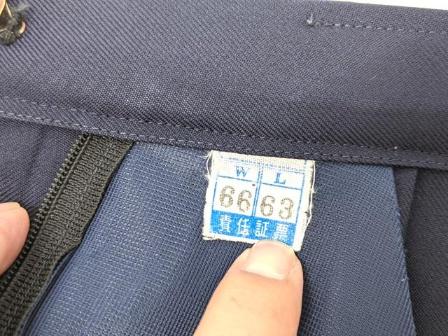W93 日進中学校 冬服・夏服セーラー服+冬服スカート+スカーフ/yt2254【1CKSC】