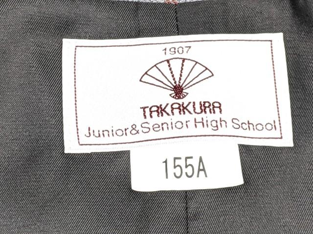 f95 名古屋経済高蔵高校 半袖ポロシャツ+ニットベスト+冬服スカート/yt2255【15XJE】