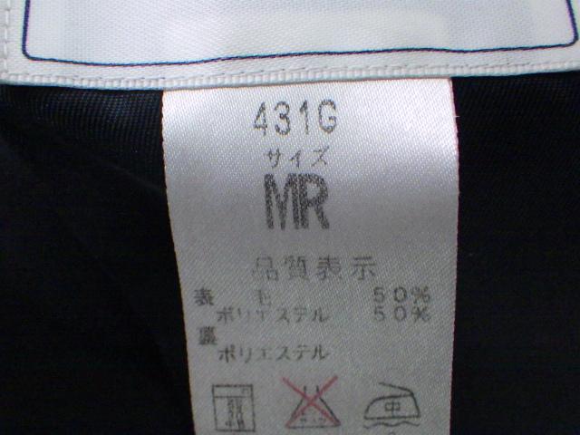 a68 桜花学園高校 リボン付き冬服セーラー服+夏スカート/yt1581【32LPS】