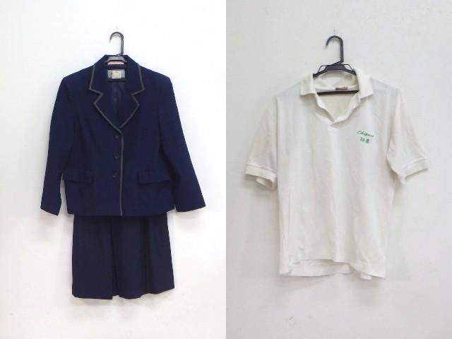 R58 愛知県 千種高校 ブレザー+半袖ポロシャツ+夏服スカート/yt1868【12APK】