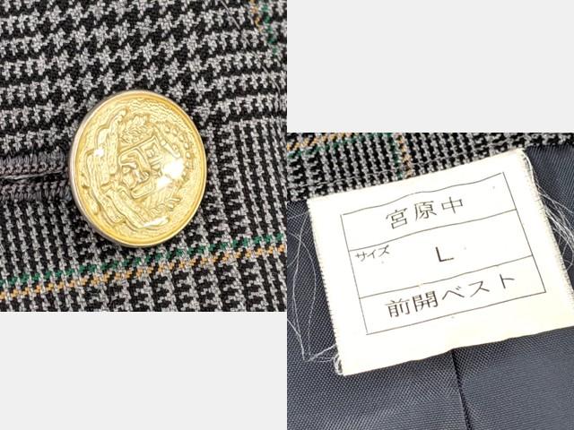 j92 さいたま市立宮原中学校 ベスト+夏服スカート/yt2658【6SWR】