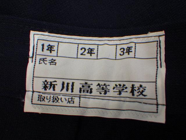 c96 新川高校 半袖シャツ+夏服スカート/yt1969【4CJE】