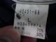 e61 奈良大付属高校 ブレザー+夏服・冬服スカート+体操服ハーフパンツ/yt2069【15SHD】